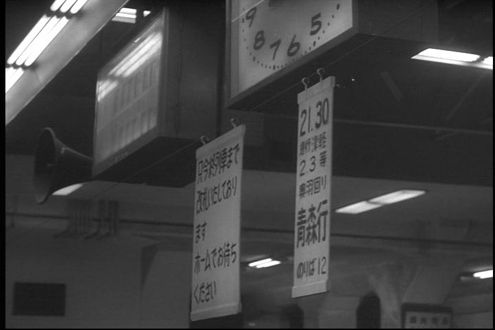 tokyo twilight ozu yasujirō